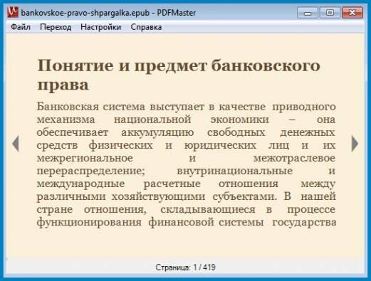 view коннекторы противопоставления во французском и русском языкахавтореферат 2001