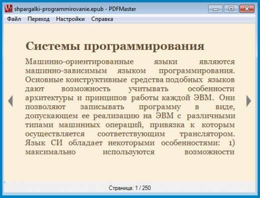 online Associação